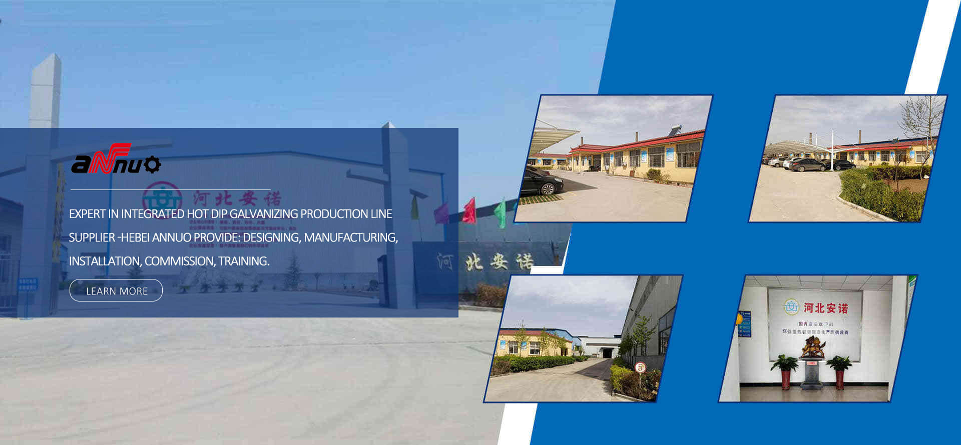 Expert in integrated Hot dip galvanizing production line supplier -Hebei Annuo Provide: Designing, Manufacturing, installation, Commission, Training.